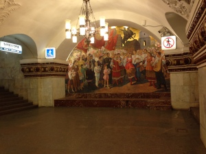 One of the many murals showing the strength of the former Soviet Union throughout the Moscow Metro