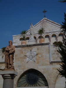 The Church of the Nativity in the Palestinian Authority